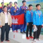 ទីបំផុត កម្ពុជា ដណ្តើមបានមេដាយមាស ៥គ្រឿង ក្នុងព្រឹត្តិការណ៍ ASEAN University Games នៅមីយ៉ាន់ម៉ា
