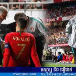 Juventus បញ្ជាក់ថា Ronaldo អាចលេងបានទល់ក្រុម Ajax 