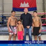 ប្រមុខ MMA ជឿថា ចាន់ រតនា និង នៅ ស្រីពៅ ធ្វើបានល្អនៅ ONE Championship