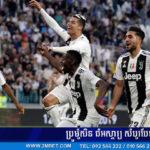 មិនខ្ចីព្រួយ! ៨ ក្រុមនេះកក់កៅអី Champions League រដូវកាលក្រោយហើយស្រេច