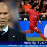 Zidane ៖ មិនអាចបន្ទោសតែ Marcelo បានទេ គឺត្រូវបន្ទោសក្រុមទាំងមូល