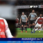 Ozil ៖ យើងសប្បាយចិត្តដែលមកលើក្រុម Spurs វិញ