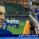 Hazard ថាយប់មិញ ជាប្រកួតចុងក្រោយរបស់គេឱ្យ Chelsea ហើយ