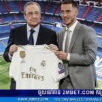Hazard ៖ ខ្ញុំមក Real Madrid ដើម្បីលើកពាន Ballon d'Or