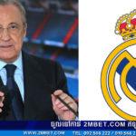 Real Madrid ត្រៀមបង្កើតក្រុមបាល់ទាត់នារីជាលើកដំបូង
