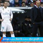 BR រងការរិះគន់ ក្រោយប្រៀបធៀបស្ថិតិរវាង Zidane និង Bale នៅ Real Madrid