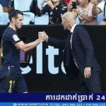 Zidane ៖ Bale នឹងបន្ដលេងឱ្យ Real Madrid រដូវកាលនេះ