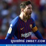 Messi ខឹងក្រោធកីឡាករ Barca ម្នាក់ដែលបង្ហាញទម្រង់លេងមិនល្អនៅជុំដំបូង