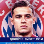 Adidas ជ្រុលដៃបង្ហើបលេខអាវរបស់ Coutinho នៅ Bayern តែបែរជាលុបចោលវិញ