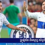 Hazard ប្រាប់ឲ្យ Chelsea ធ្វើរឿងមួយនេះ ដើម្បីមានឱកាសលើកពាន PL ដូចឆ្នាំ ២០១៧
