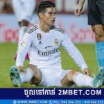 Real Madrid អាចនឹងប្រើ James ជាថ្នូរប្តូរយកកីឡាករល្បឿនតម្លៃ ៦៩ លានផោននៅ EPL