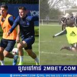 យុវជនក្លឹប Chelsea បង្ហោះវីដេអូចាស់បច្ចេកទេសស៊ុត Free Kick កាត់តាម Ronaldo