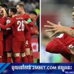 (VDO) Firmino ស៊ុតបាល់នាទី ៩០+១ ជួយឲ្យហង្សឡើងវគ្គផ្តាច់ព្រ័ត្រ Club World Cup