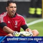 មិនចប់ប៉ុណ្ណេះទេ Buffon អេះអុញសុំ Juventus តកុងត្រាថែមមួយឆ្នាំទៀត