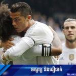 Ronaldo ប្រាប់មិត្តចាស់ត្រង់ៗថាខ្លួនស្តាយក្រោយ ពេលមិនបានឈ្នះ Ballon d'Or