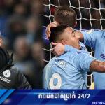 Pep អរគុណកីឡាករ ក្រោយយកឈ្នះ Leicester City 