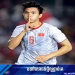 SC Heerenveen មិនអនុញ្ញាតិឲ្យ Doan Van Hau លេងពាន AFC U23 Championship 2020