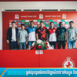អគ្គលេខាធិការភ្នំពេញក្រោនបង្ហាញគោលបំណងរៀបចំពានរង្វាន់ Smart RSN Cup 2020