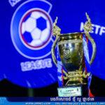 ប្រាក់រង្វាន់ Metfone Cambodian League ឡើងបាន ១៥០លានរៀលខណៈពាន Hun Sen Cup បានដល់១០០លានរៀល
