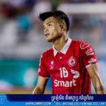 សឿត បារាំង ថាប៉ះព្រះខ័នរាជស្វាយរៀងគឺជាជំនួបធំបំផុតមួយក្នុង Metfone Cambodian League
