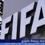 វគ្គជម្រុះ FIFA World Cup ២០២២ ទ្វីបអាស៊ីលើកទៅខែតុលានិងខែវិច្ឆិកាព្រោះ COVID-19