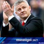 Man Utd ជឿជាក់ថានឹងទាក់ចិត្តកីឡាករតម្លៃ ១២០ លានផោនរូបនេះ ប្រសិនបានលេង UCL រដូវកាលក្រោយ