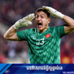 Muangthong United ត្រៀមខ្លួនលក់អ្នកចាំទីវៀតណាម Van Lam បើមានសំណើសាកសម