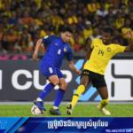 ប្រធានសហព័ន្ធកីឡាបាល់ទាត់អាស៊ានថាថៃមិនអនុញ្ញាតិឲ្យដកខ្លួនចេញពីពាន AFF Suzuki Cup 2020 ទេ