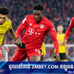 ដំណឹងល្អ! បាល់ទាត់ Bundesliga គ្រោងនឹងបើកការប្រកួតឡើងវិញនៅថ្ងៃសុក្រសប្តាហ៍ក្រោយ