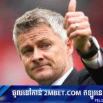 Man Utd សម្លឹងឃើញកូនក្រុម Ajax ម្នាក់ ដែល Van der Sar ប្រកាសបើកភ្លើងខៀវ