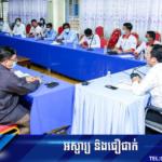 ការចាប់ឆ្នោតរើសគូប្រកួតពានរង្វាន់ Hun Sen Cup ថ្នាក់ខេត្តធ្វើនៅថ្ងៃទី១៥មិថុនា