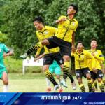 សរុបលទ្ធផលការប្រកួតពានរង្វាន់ Hun Sen Cup ថ្នាក់ខេត្តវគ្គ៨ក្រុមចុងក្រោយជើងទីមួយ កំពង់ឆ្នាំងចាញ់កែបប្រផុតប្រផើយ