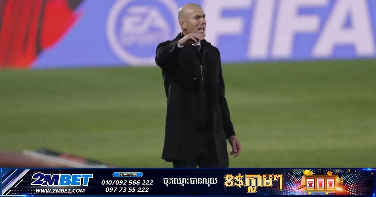 Zidane បារម្ភចំពោះទម្រង់លេង ម្ដងល្អ ម្ដងមិនល្អ របស់ Real Madrid 