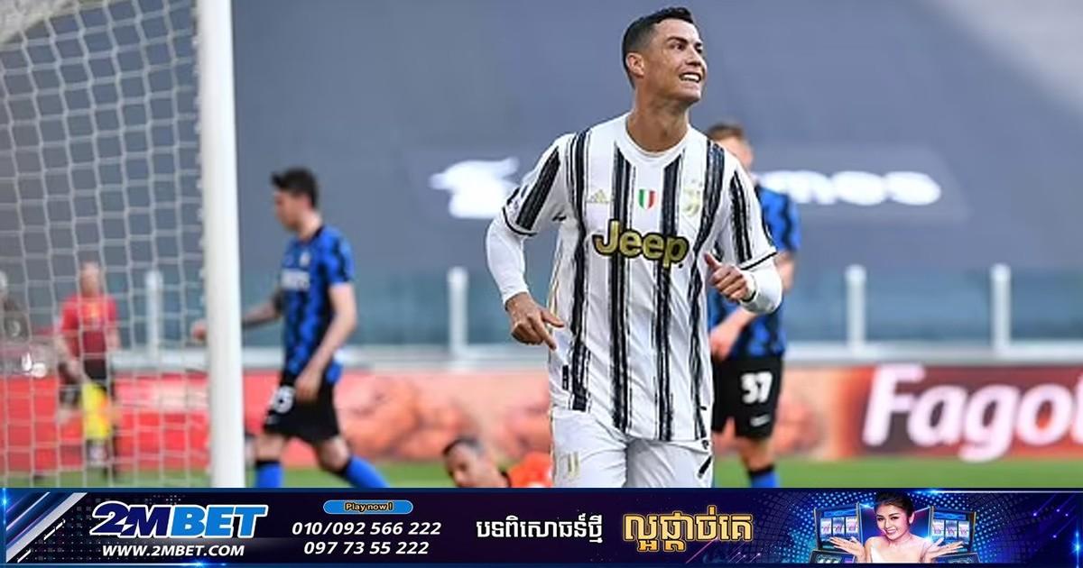 សល់គ្នា១០នាក់ Juventus អាចយកឈ្នះ Inter បាន ៣-២ បានចូល Top4 វិញ