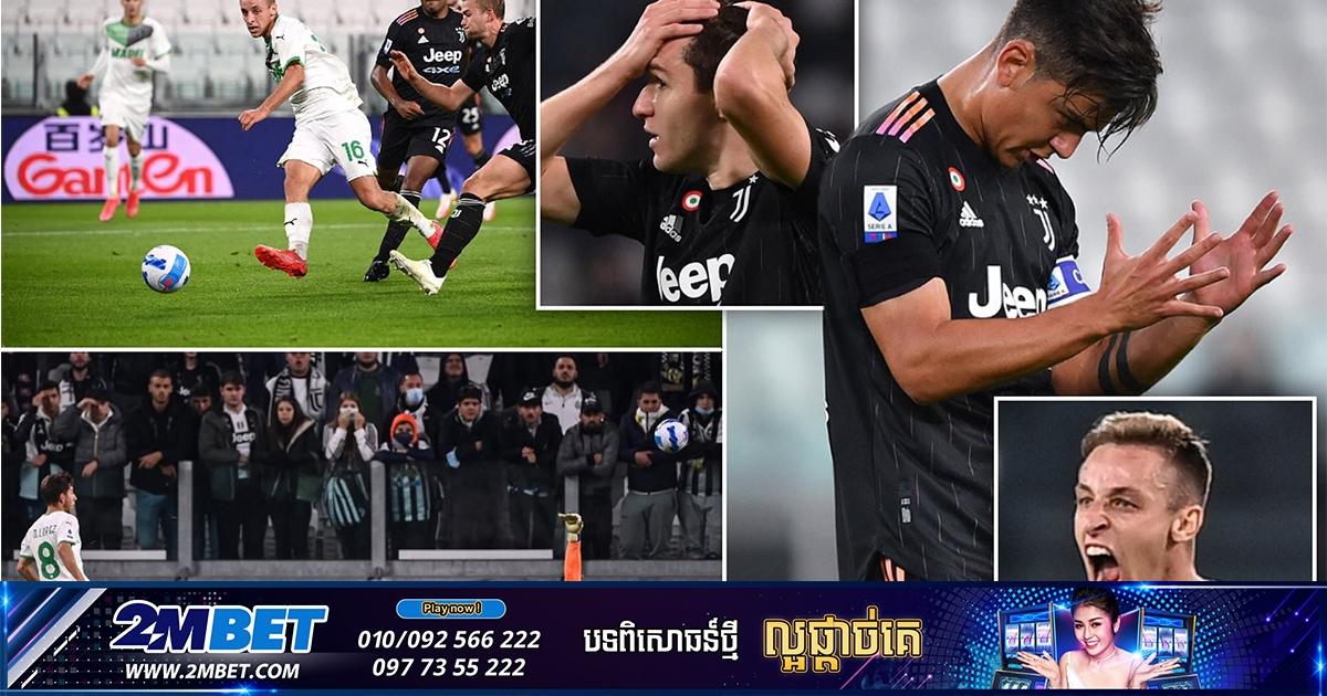 ចាញ់យប់មិញ ធ្វើឱ្យ Juventus ស្ថិតនៅពាក់កណ្ដាលតារាង Serie A